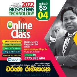 A/l Biosystems Technology Classes In Gampaha/ Kiribathgoda/ Nugegoda