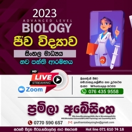 Grade 6-9, O/l, A/l Science, Science For Technology, Biology Classes In Colombo