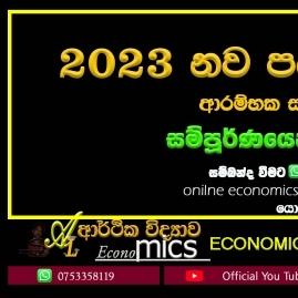 A/L Economics classes in Kandy