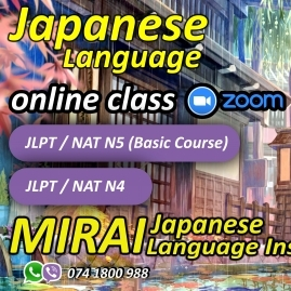 Japanese Language Online Class