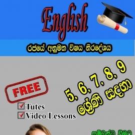 Grade 6-9, O/l, A/l Sinhala, General English, English, Sinhala Literature, Sinhala Language & Literature Classes In Gampaha