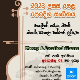 Grade 1-4, Grade 5, Grade 6-9, O/l,  Eastern Music, Guitar, Keyboard, Singing, Voice Training, Violin Classes In Kurunegala
