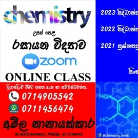 A/L Chemistry classes in Gampaha & Colombo