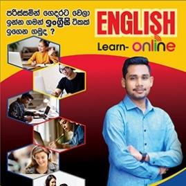 Senanayake Institute -mirigama